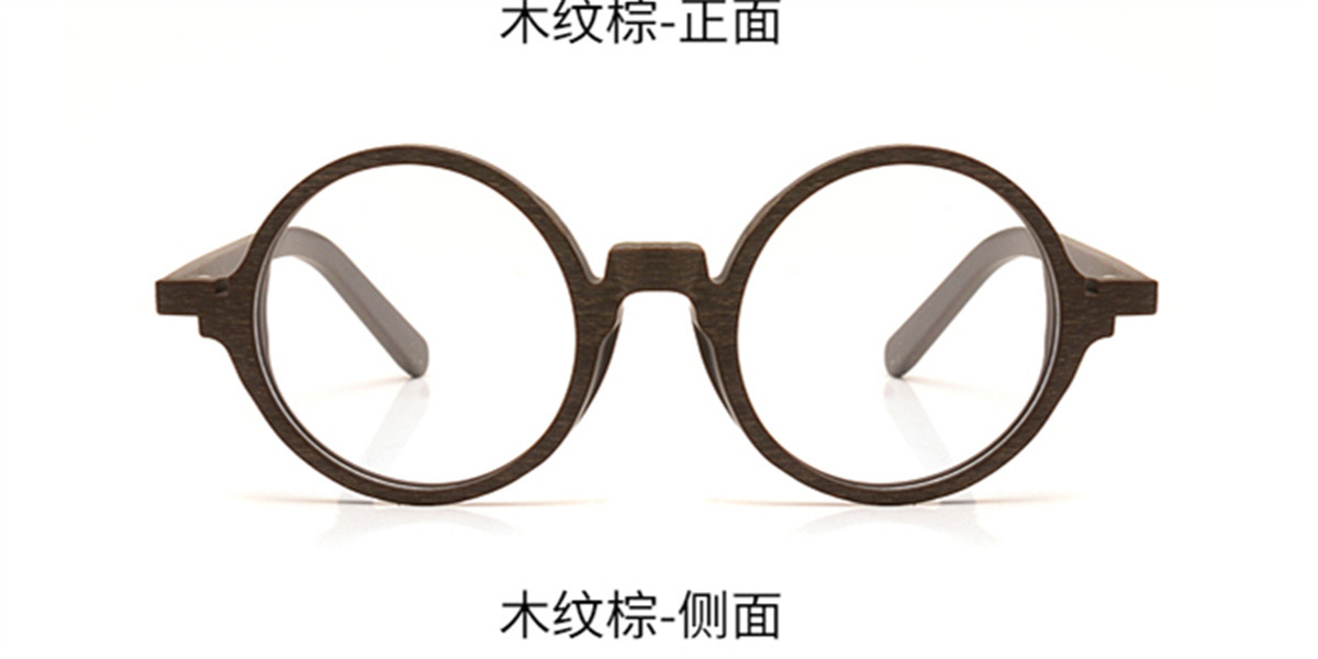 Round glasses for men Brown Woodgrain