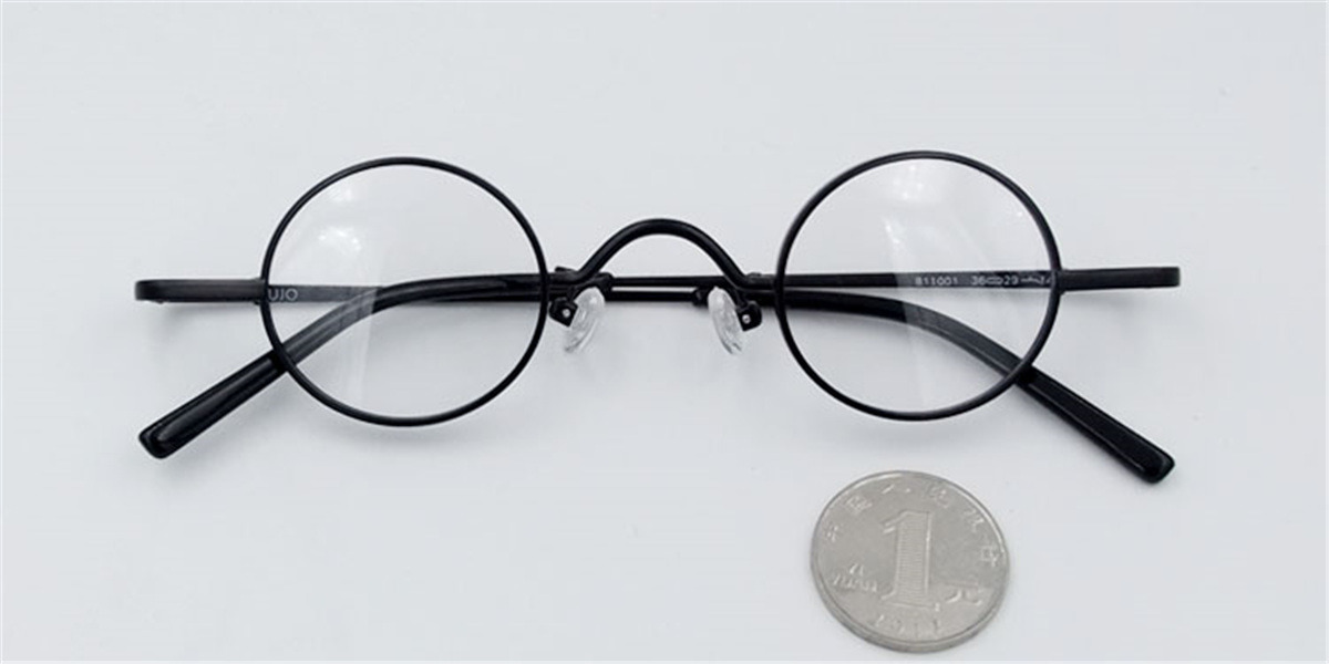 Super Small High Prescription Glasses Frames