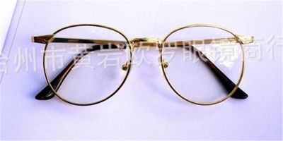 No line bifocals lenses fit frames, Golden
