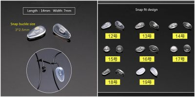 Parts of glasses-Silicon Nose Pads on glasses  14mm * 7mm