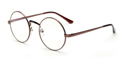 Round Glasses with no Line Bifocals Lenses, Brown